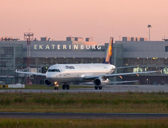 Грузовые авиаперевозки из Екатеринбурга
